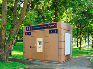 Модульный туалет для парка
