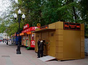 Туалетные модули в Краснодаре