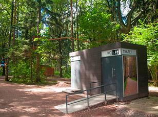 Мобильные туалеты для парка
